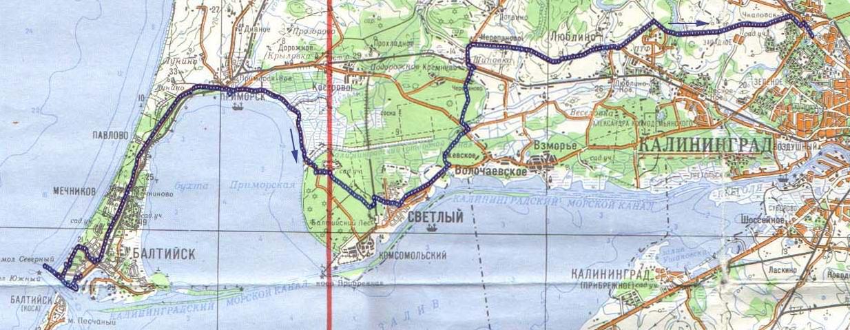 Велопробег: Балтийск
